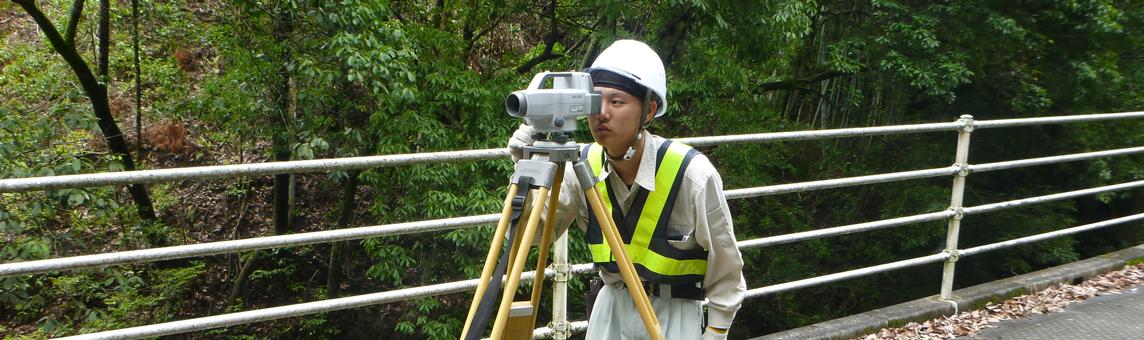 地形・応用測量1